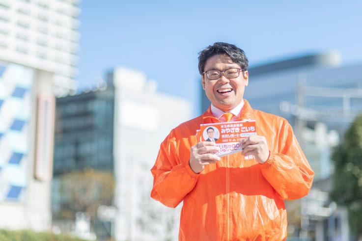 北与野駅前で県政レポート配布