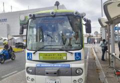 自動運転バスの実証実験に参加